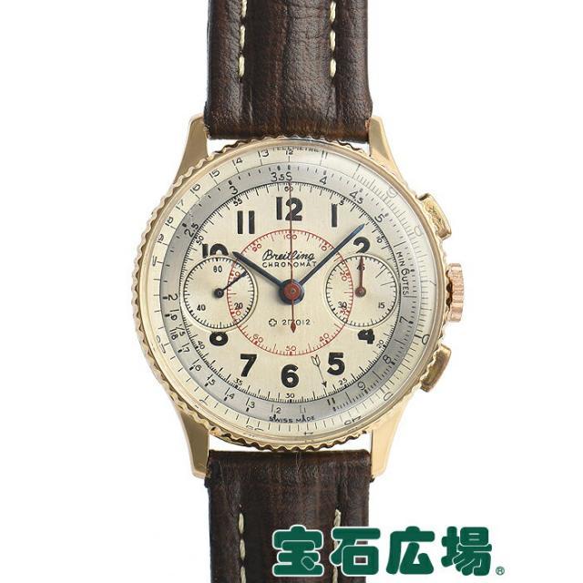 ブライトリング BREITLING クロノマット ファーストモデル 中古 メンズ 腕時計 送料・代引手数料無料