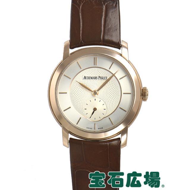 オーデマ・ピゲ AUDEMARSPIGUET ジュールオーデマ スモールセコンド 772520OR.OO.A809CR.01 中古 レディース 腕時計