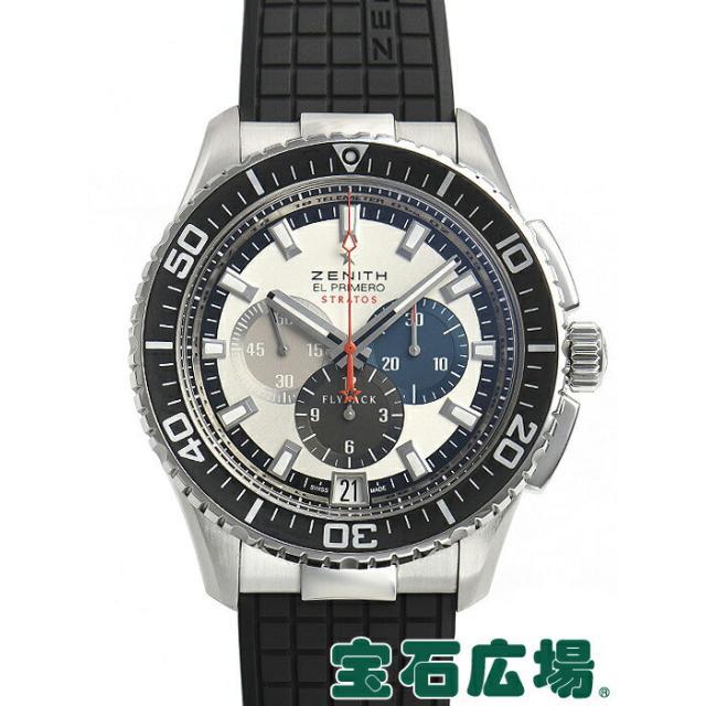 ゼニス ZENITH エルプリメロ ストラトス フライバッククロノ フェリックスバウムガートナー 03.2066.405/69.R515 中古 メンズ 腕時計 送料・代引手数料無料