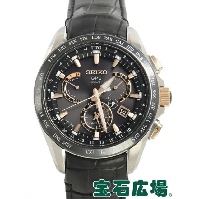 セイコー SEIKO アストロン SBXB061 中古 メンズ 腕時計 送料・代引手数料無料