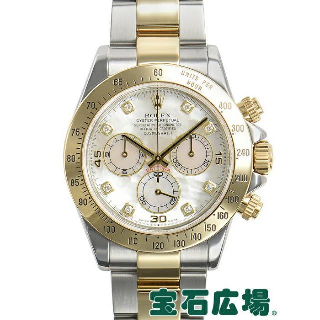 ロレックス ROLEX デイトナ 116523NG 中古 メンズ 腕時計