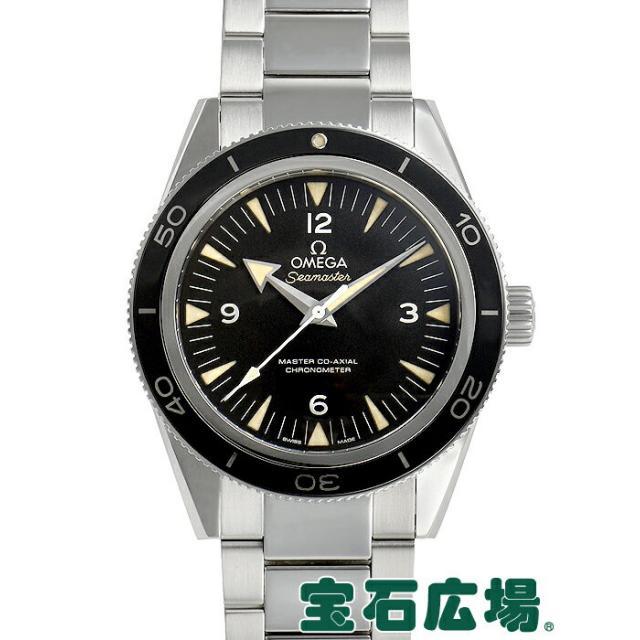オメガ OMEGA シーマスター300 マスターコーアクシャル 233.30.41.21.01.001 中古 メンズ 腕時計 送料・代引手数料無料