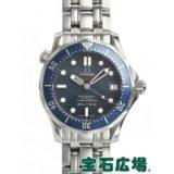 オメガ OMEGA シーマスター 300コーアクシャル 2222-80 中古 ユニセックス 腕時計 送料・代引手数料無料