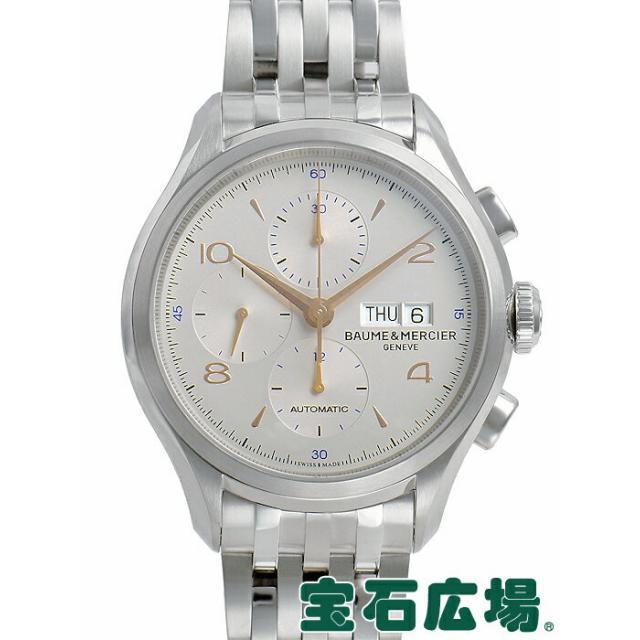 ボーム&メルシエ BAUME & MERCIER クリフトン クロノグラフ MOA10130 中古 メンズ 腕時計 送料・代引手数料無料