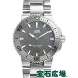 オリス ORIS アクイスデイト 733 7653 4153M 中古 メンズ 腕時計 送料・代引手数料無料
