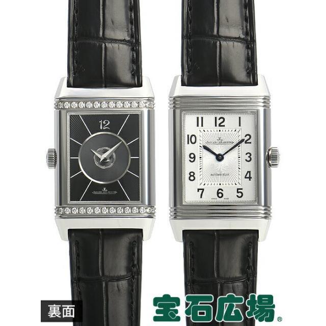 ジャガー・ルクルト JAEGER LECOULTRE レベルソクラシック ミディアムデュエット Q2578420 中古 ユニセックス 腕時計 送料・代引手数料無料