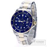 ROLEX Ref.16613 サブマリーナ 腕時計 OH済 K18イエローゴールド/SS メンズ 中古 ロレックス
