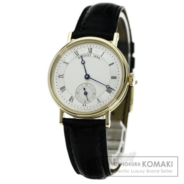 Breguet 5907BA クラシック 腕時計 K18イエローゴールド/アリゲーター メンズ 中古 ブレゲ