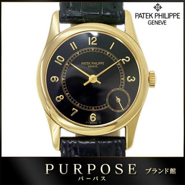 パテックフィリップ PATEK PHILIPP カラトラバ 5000J メンズ 腕時計 Cal.240PS スモールセコンド K18YG イエローゴールド 750 自動巻き オートマ レア ウォッチ 中古