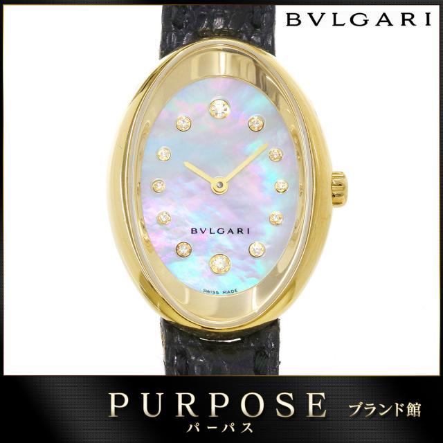 ブルガリ BVLGARI オーバル OV32G 12P ダイヤ レディース 腕時計 K18YG イエローゴールド 750 ホワイトシェル 文字盤 クォーツ ウォッチ 中古