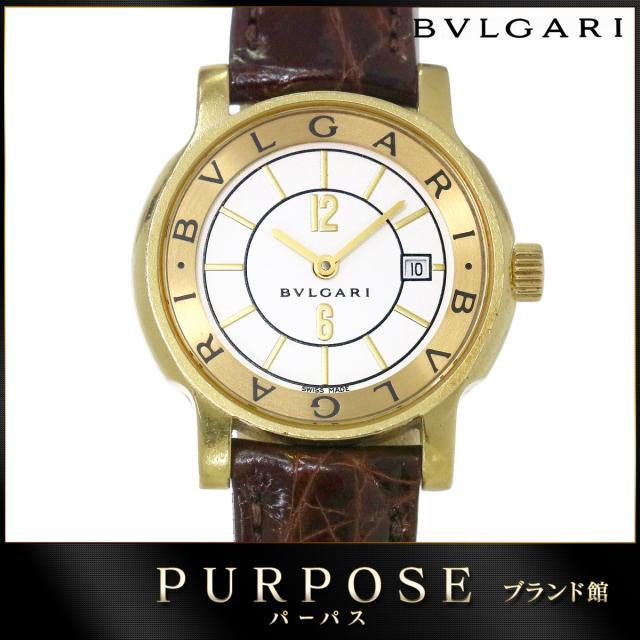 ブルガリ BVLGARI ソロテンポ ST29G レディース 腕時計 K18YG イエローゴールド デイト ホワイト 文字盤 クォーツ ウォッチ 中古