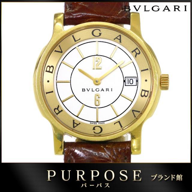 ブルガリ BVLGARI ソロテンポ ST35G メンズ 腕時計 K18YG イエローゴールド デイト ホワイト 文字盤 クォーツ ウォッチ 中古
