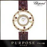 ショパール Chopard ハッピーダイヤモンド 20 4191 21 レディース 腕時計 K18YG ダイヤ ルビー クォーツ ウォッチ 中古 電池交換済 み
