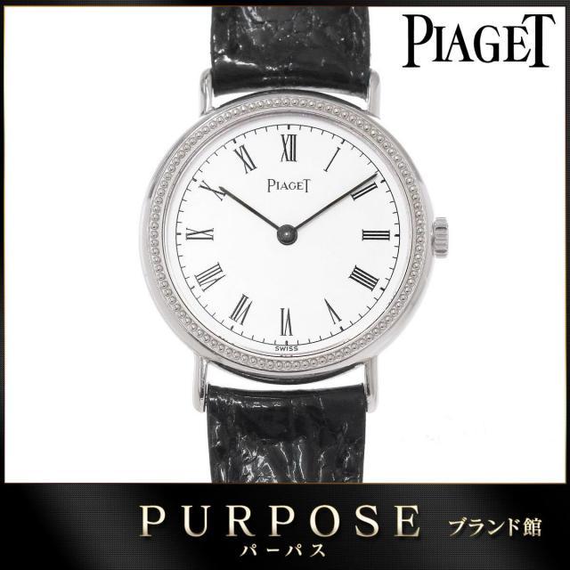 ピアジェ PIAGET ラウンド 97119 レディース 腕時計 手巻き K18WG ホワイトゴールド 750 シルバー 文字盤 ウォッチ 中古