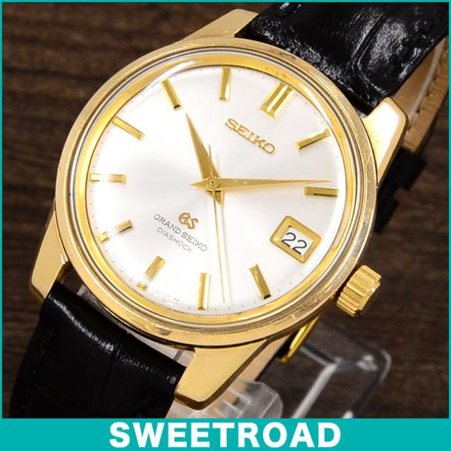 Grand Seiko グランドセイコー 57GS/5722-9011 2nd後期型 希少!CAP GOLD/キャップゴールド GSメダリオン 手巻き 1967年製 w-11387 アンティーク 中古