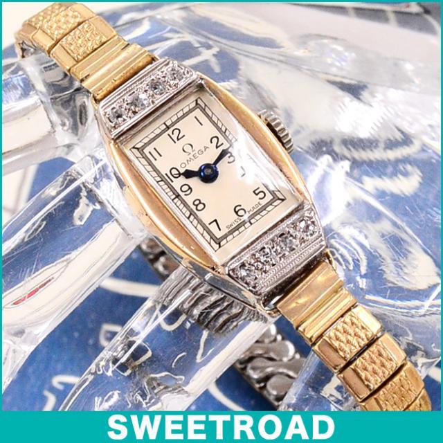 OMEGA オメガ 9KYG/9金無垢 8Pダイヤ付きトノーケース レディースウォッチ アラビアダイヤル/ブルースチール針/スクエア型文字盤 手巻き 1950年代製 w-13120 アンティーク 中古
