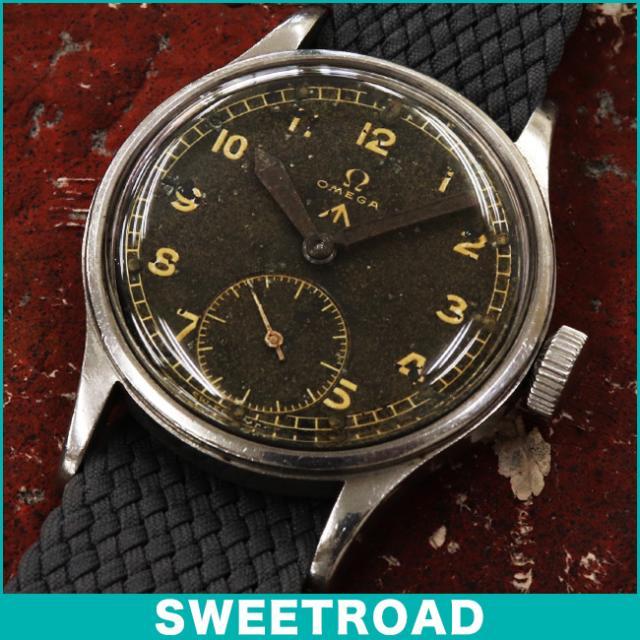 OMEGA オメガ イギリス陸軍 W.W.W. 第二次世界大戦 ダーティダース ブラウンチェンジダイヤル ブロードアロー オリジナルブラックダイヤル スモールセコンド アラビアインデックス Cal.30T2 手巻き 1940年代 w-16478