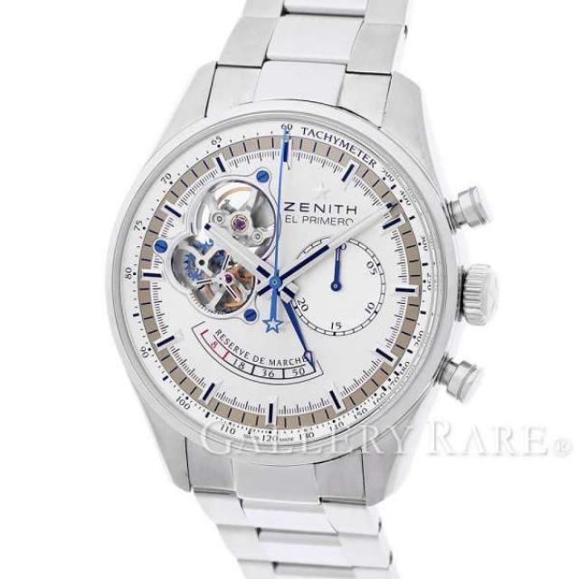 ゼニス クロノマスター オープン エルプリメロ SSブレス付き 03.2080.4021/01C494 ZENITH 腕時計 安心保証 中古