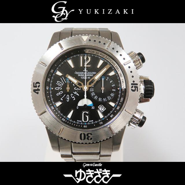 ジャガー・ルクルト JAEGER-LECOULTRE マスターコンプレッサー ダイビング クロノグラフ 160.T.25/Q186T170 ブラック文字盤 メンズ 腕時計 中古