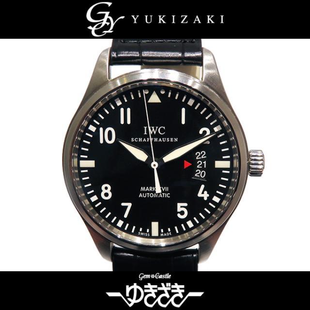 アイ・ダブリュ・シー IWC パイロットウォッチ マークXVII IW326501 ブラック文字盤 メンズ 腕時計 中古