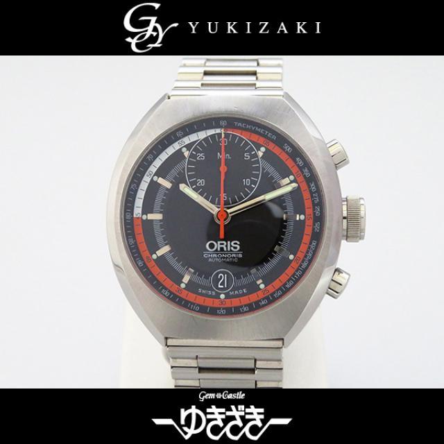 オリス ORIS オリス クロノリス 7564 ブラック文字盤 メンズ 腕時計 中古