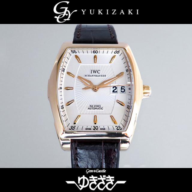 アイ・ダブリュ・シー IWC ダ・ヴィンチ IW452302 シルバー文字盤 メンズ 腕時計 中古