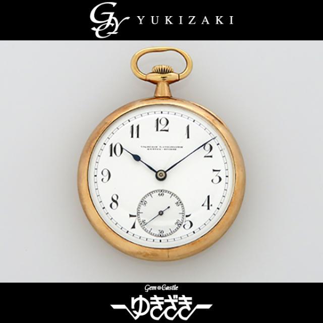 ヴァシュロン・コンスタンタン VACHERON CONSTANTIN 懐中時計 ホワイト文字盤 腕時計 中古