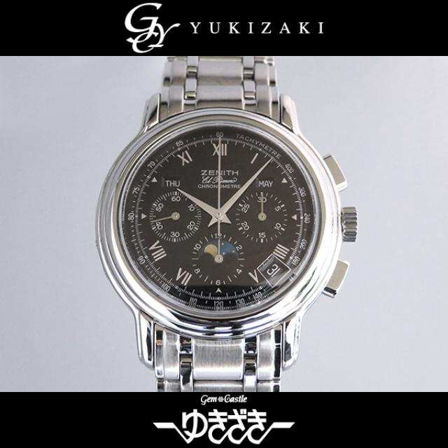 ゼニス ZENITH クロノマスターT エルプリメロ 02.0240.410/21 ブラック文字盤 メンズ 腕時計 中古