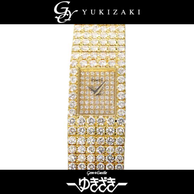 ピアジェ PIAGET トラディション 15201 C626 全面ダイヤ文字盤 レディース 腕時計 中古