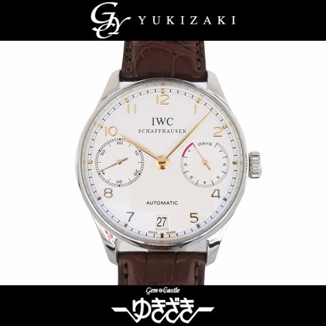 アイ・ダブリュ・シー IWC ポルトギーゼ 7デイズ IW500114 シルバー文字盤 メンズ 腕時計 中古