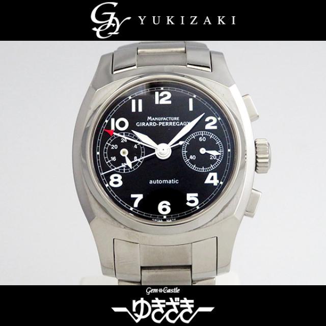 ジラール ペルゴ GIRARD-PERREGAUX ヴィンテージ1960・クロノグラフ 2598 ブラック文字盤 メンズ 腕時計 中古