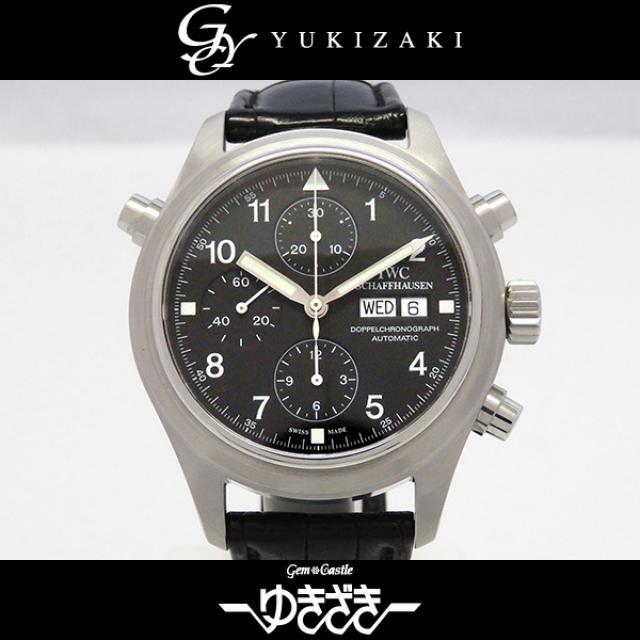 アイ・ダブリュ・シー IWC ドッペルクロノ IW371303 ブラック文字盤 メンズ 腕時計 中古