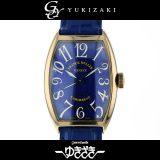フランク・ミュラー FRANCK MULLER トノウカーベックス カリビアン 80本限定 5850 CARIBBEAN ブルー文字盤 メンズ 腕時計 中古