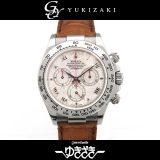 ロレックス ROLEX デイトナ 116519 メテオライト文字盤 メンズ 腕時計 中古