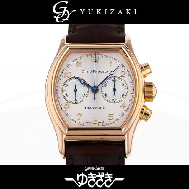 ジラール ペルゴ GIRARD-PERREGAUX リシュビル クロノグラフ 27100.0.1971 シルバー文字盤 メンズ 腕時計 中古