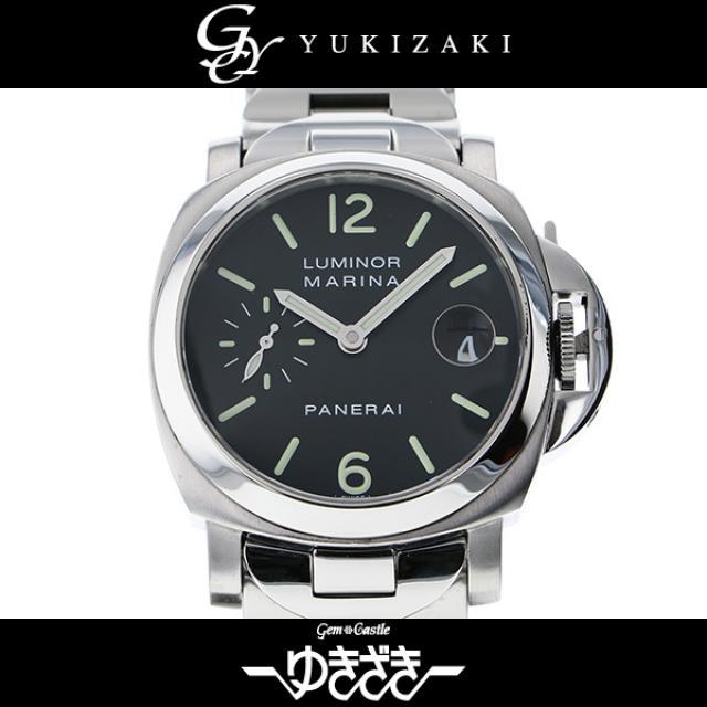 パネライ PANERAI ルミノールマリーナ PAM00050 ブラック文字盤 メンズ 腕時計 中古