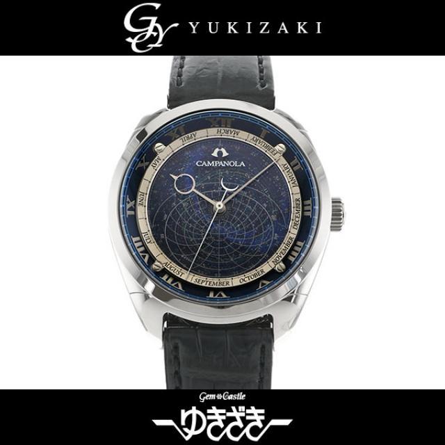 シチズン CITIZEN カンパノラ コスモサイン CTV57-1231 ブラック文字盤 メンズ 腕時計 中古