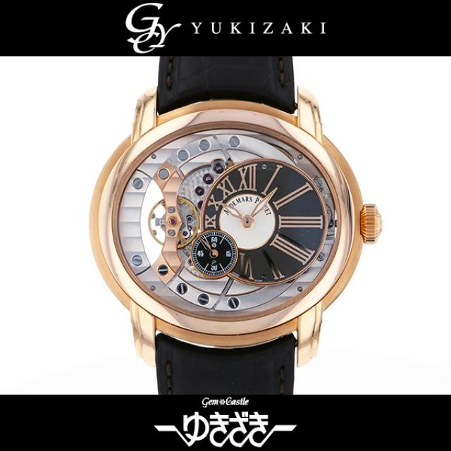 オーデマ・ピゲ AUDEMARS PIGUET ミレネリー4101 15350OR.OO.D093CR.01 スケルトン文字盤 メンズ 腕時計 中古
