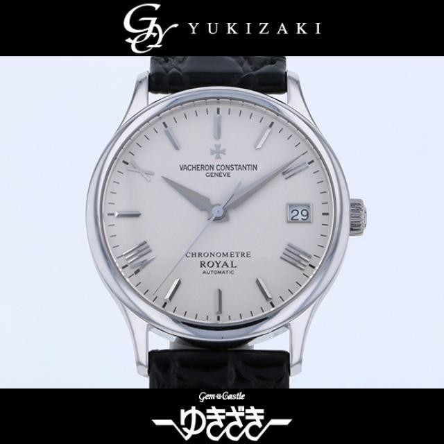 ヴァシュロン・コンスタンタン VACHERON CONSTANTIN クロノメーターロワイヤル 47022/000G シルバー文字盤 ボーイズ 腕時計 中古