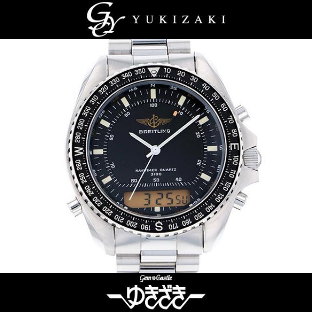 ブライトリング BREITLING ナビタイマー ブラック文字盤 メンズ 腕時計 中古